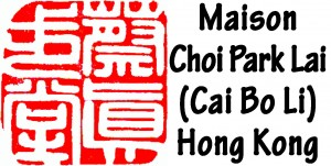 Stamp-Mr-Chai-with-text