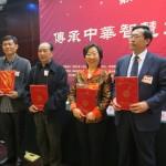 Voyage Feng Shui en Chine