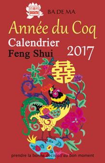 conf rence calendrier feng shui 2017 mons angers et rennes. Black Bedroom Furniture Sets. Home Design Ideas