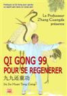 Couverture du livre avec DVD qui explique le Qi Gong 99 de Zhang Guang De