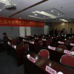 ZheJiang 07