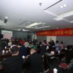 ZheJiang 09
