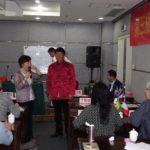 ZheJiang 23