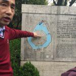 ZheJiang 39