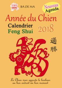 Couverture du calendrier Feng Shui 2018