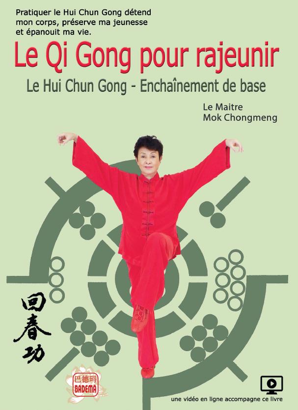 Maître Mok et le Hui Chun Gong pour rajeunir